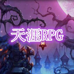 天涯RPG2.6正式版【攻略+隐藏英雄密码】