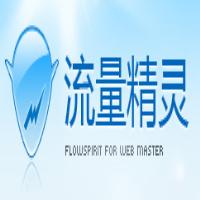 流量精灵(永久免费版)4.1.2官方版