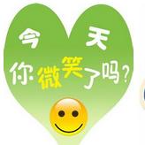 世界微笑日海报花纹边框图片