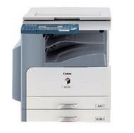 佳能ir2022复印机驱动官方版