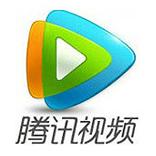 腾讯视频mac版 2017