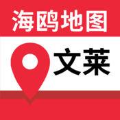 海鸥文莱地图官方版1.0苹果版