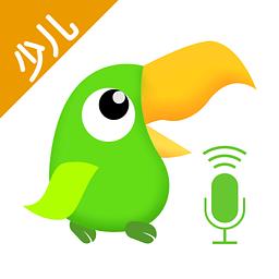 少儿趣配音app4.1.2官网安卓手机最新版
