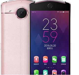 美图m8手机官方预订软件1.0 最新版