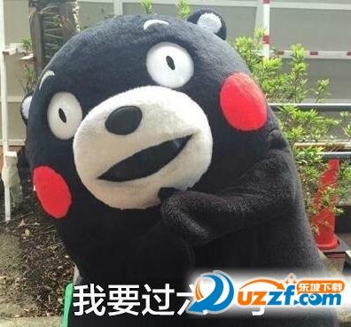 熊本熊六一儿童节可爱表情包无水印