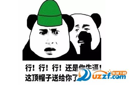 绿帽子gif表情表情包出门的不想懒因为图片