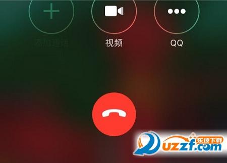 苹果手机怎么一键接听qq电话 腾讯qq电话已完美接入苹果ios10系统图片