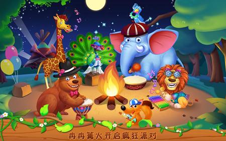 是一款休闲益智类冒险手游,在游戏中你将活跃在侏罗纪动物园,在这里你