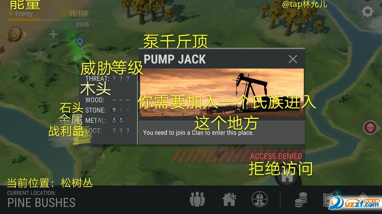 图纸末日中文破解版什么ca什么意思国外地球图片