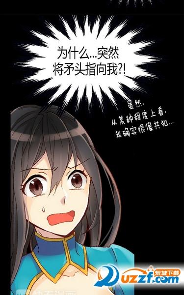 异世界皇妃漫画 异世界皇妃漫画全集阅读   扑飞漫画