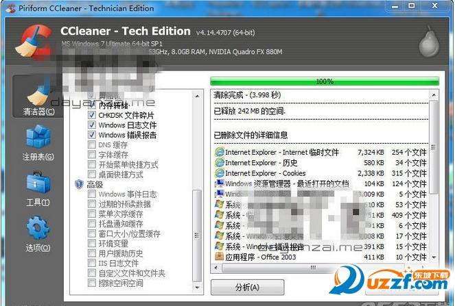 CCleaner Business Edition系统优化工具截图0