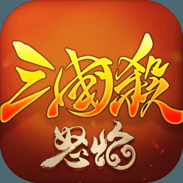 怒焰三���⑹钟�1.1.3 安卓官方版
