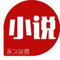 KK小说阅读器1.12官方版