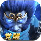 乱斗西游2九游版1.1.0 安卓版