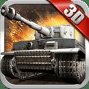 3D坦克争霸1.5.5 安卓最新版