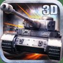 3D坦克争霸2破解版1.2.5 九游版