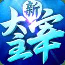 新大主宰360版2.0.3.0 最新版