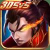 无尽争霸九游版1.33.1.1 安卓版