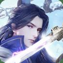 紫青双剑手游九游版