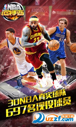NBA·¶ÌØÎ÷¾ÅÓΰæ½ØˆD