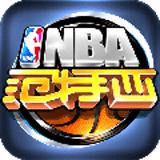 NBA范特西九游版10.7安卓最新版