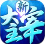 新大主宰私服版(含15500万元宝)2.0.4 安卓正式版