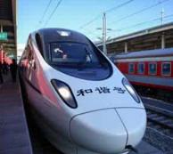 宝兰高铁列车时刻表(线路图)