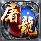 赤月屠龙苹果版1.1最新版