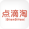 �c滴淘app(省�X神器)1.2.1 官�W最新版