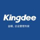 金蝶财务软件破解版2017最新版
