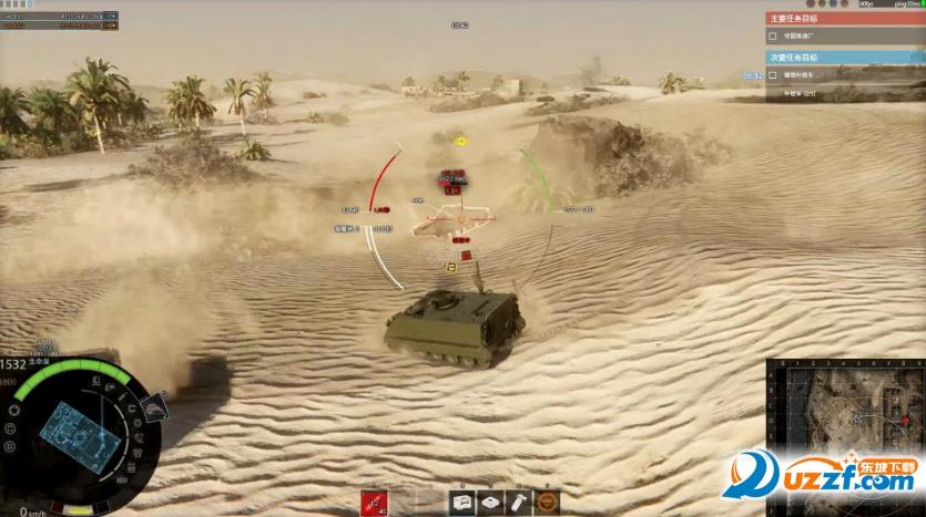 装甲战争手机官网版截图
