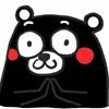 熊本熊六一儿童节许个心愿表情包高清无水印