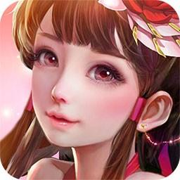 梦仙侠手游1.0.1 安卓版