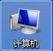 电脑密码防盗精灵2.1官方最新版