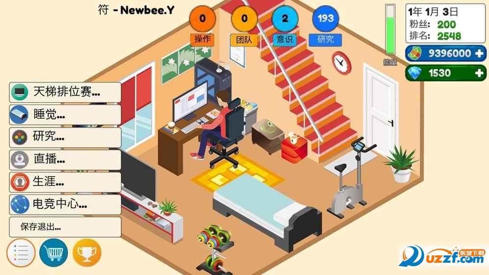 游戏电竞大亨苹果版截图
