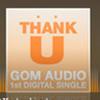 韩国音乐播放器(GOM Audio)2.2.8.0中文版