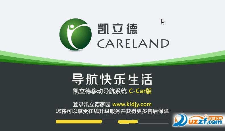 凯立德2017春季高清版C3791-C7M03-3D21J0W地图截图0