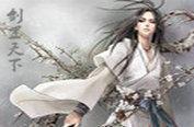 剑罡天下v1.0.14纵横黄沙