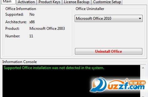 Microsoft Toolkit2.7截图0