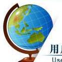生产企业出口退税申报系统下载16.0.0.328 官方版