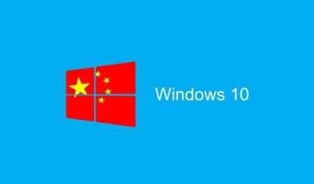 Windows10中国政府版激活软件截图1