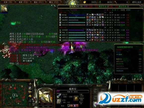 恐怖丛林守卫1.7.13攻略正式版下载 恐怖部落肉战20地图丛林肉搏4图片