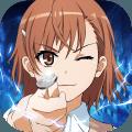 魔法禁书目录九游版2.0.6 手机版