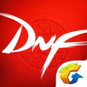 dnf九周年活动奖励一键领取工具最新版