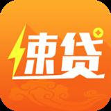 蜂鸟速贷app1.0.0 安卓最新版