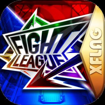 交锋联盟(Fight League)九游版1.0.0 安卓官方版