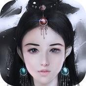 蜀山传奇手机版2.0.4 苹果官方版