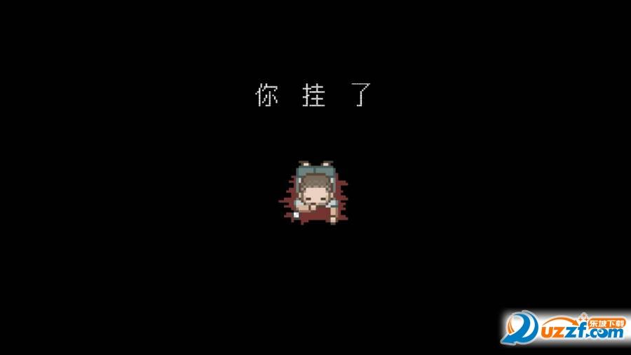 孤独之光中文版截图
