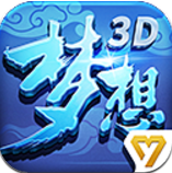 梦想世界3D手游苹果版1.0.0 最新iPhone版