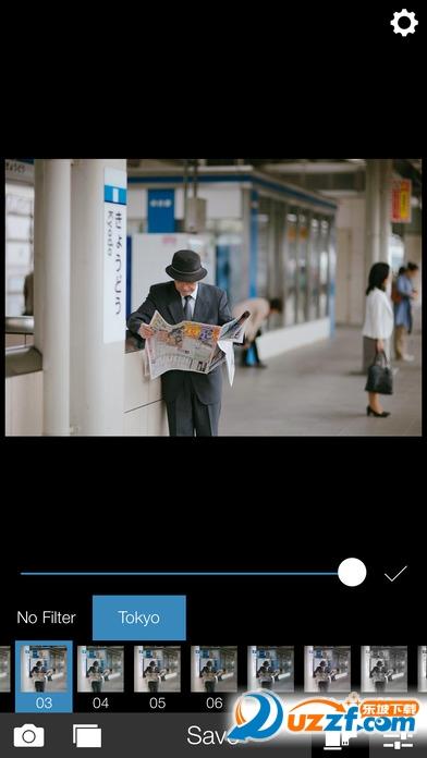 analog tokyo模拟东京截图